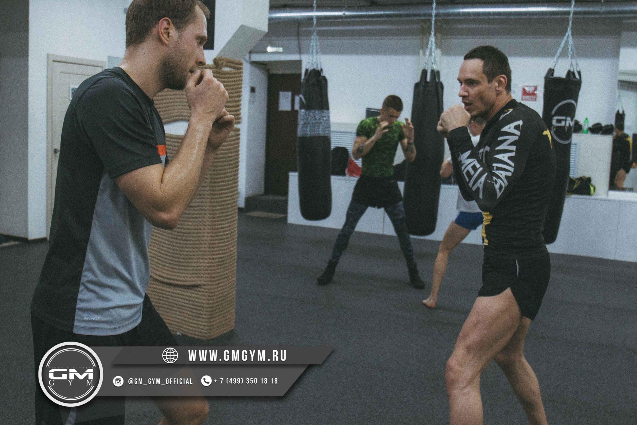 Бокс (Долгов) 3
