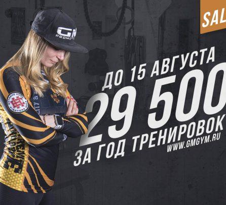 Gmgym Единоборства москва
