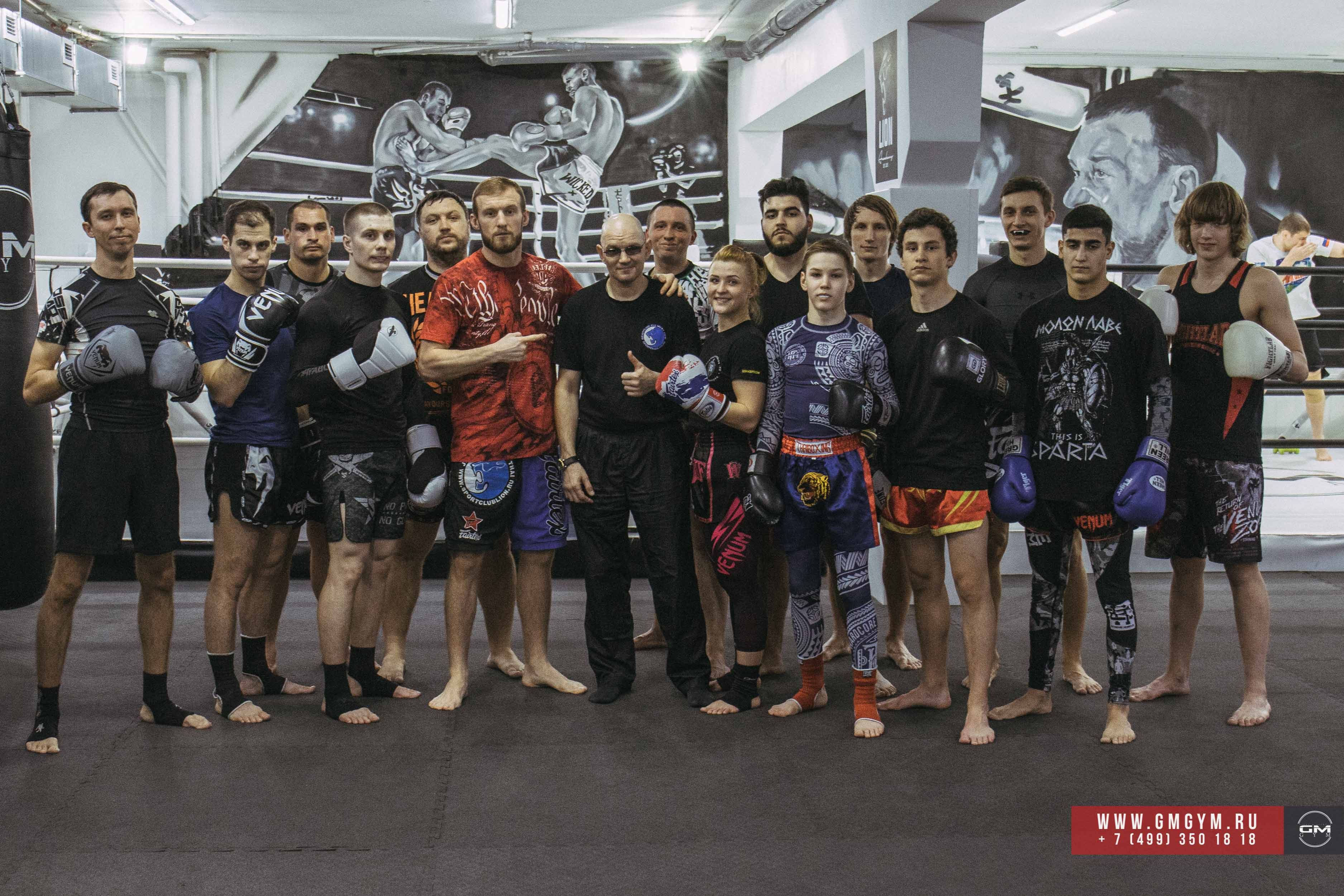 Тайский Бокс (Евдокимов) 21