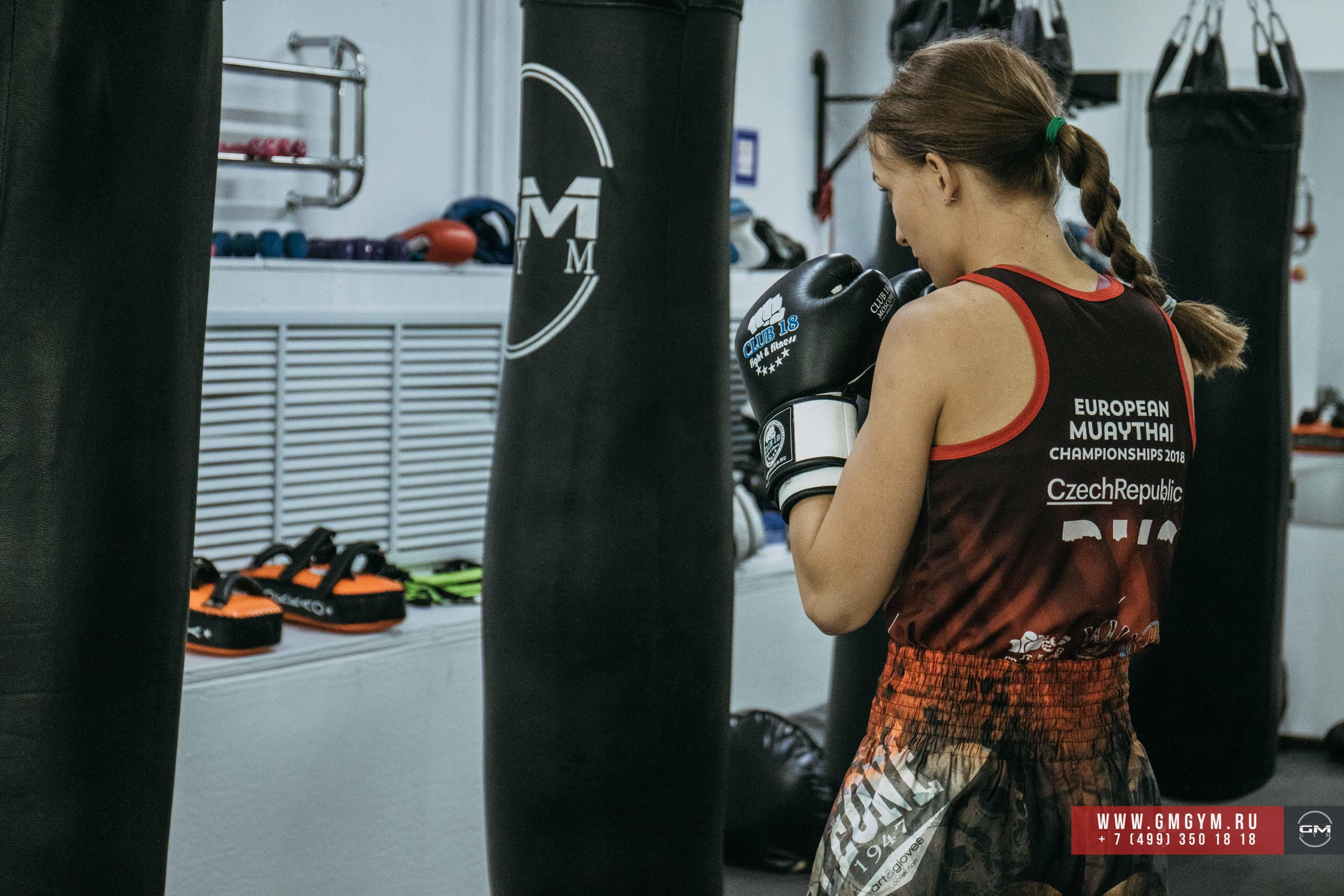 Тайский бокс (Винникова) 37