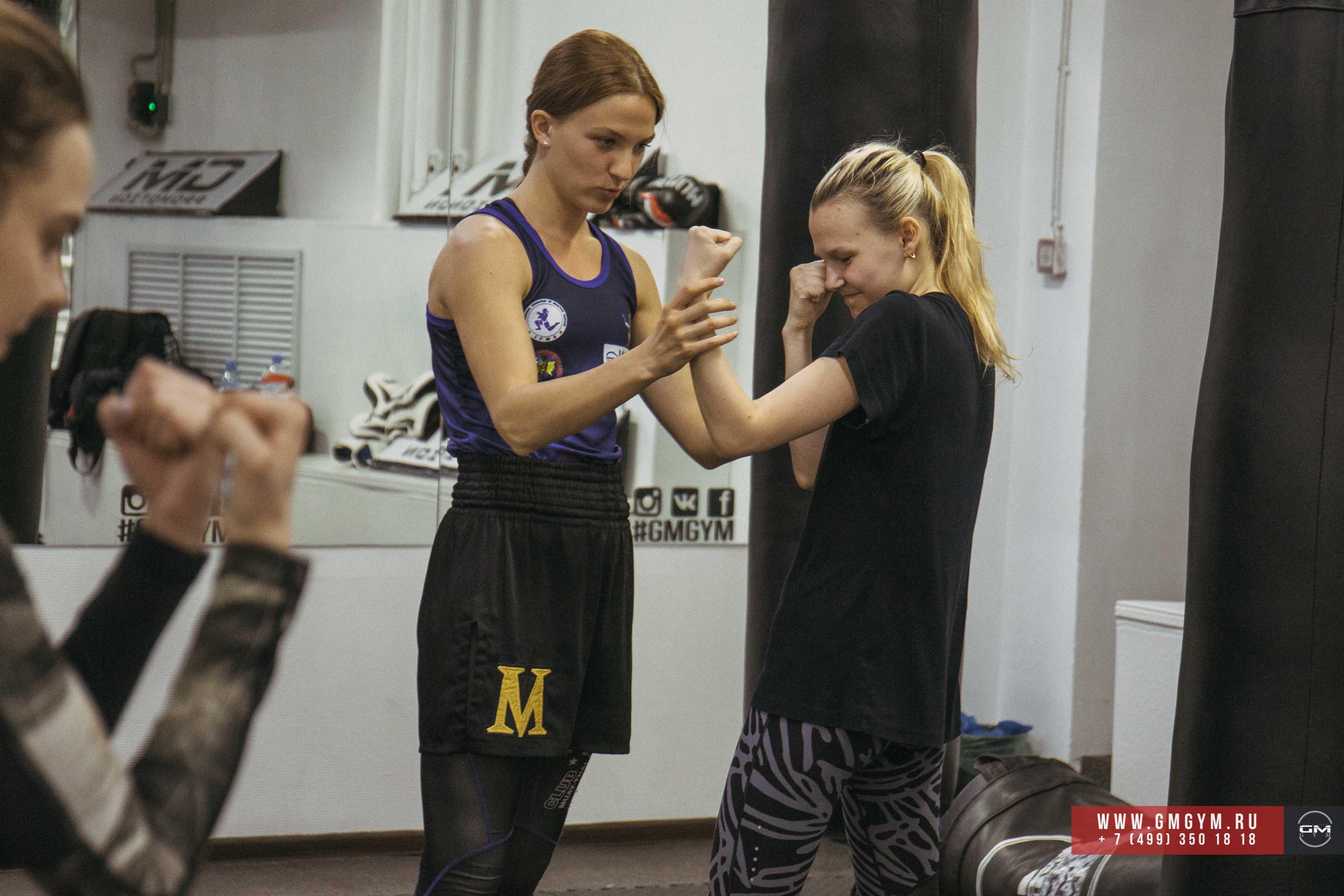 Тайский бокс (Винникова) 40