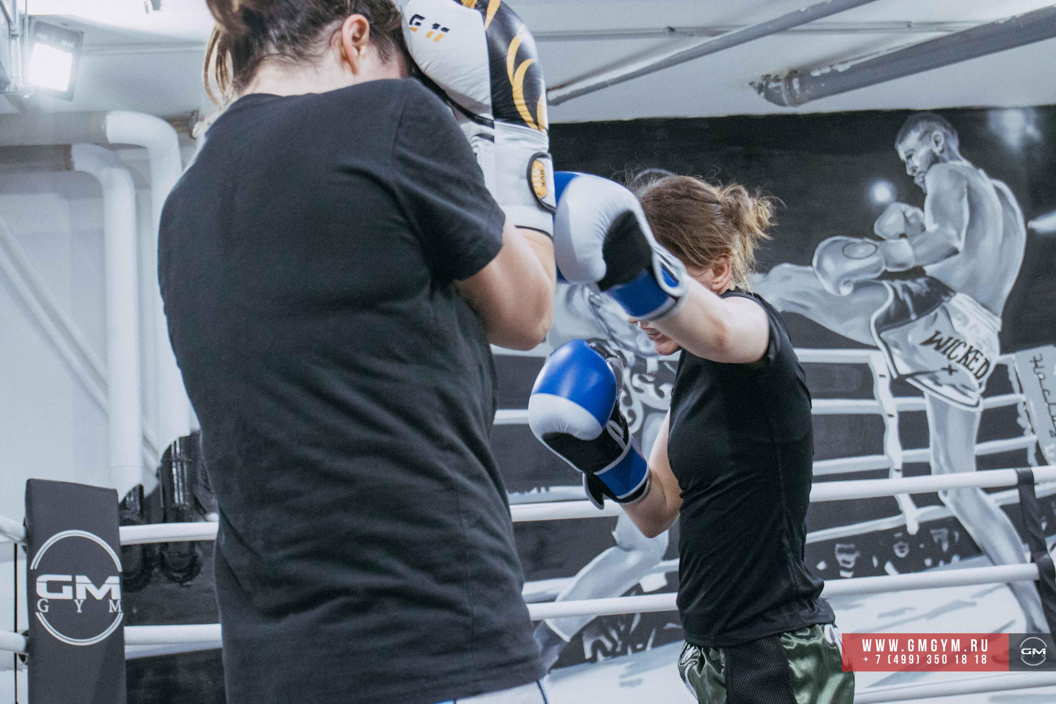 Тайский бокс (Винникова) 59