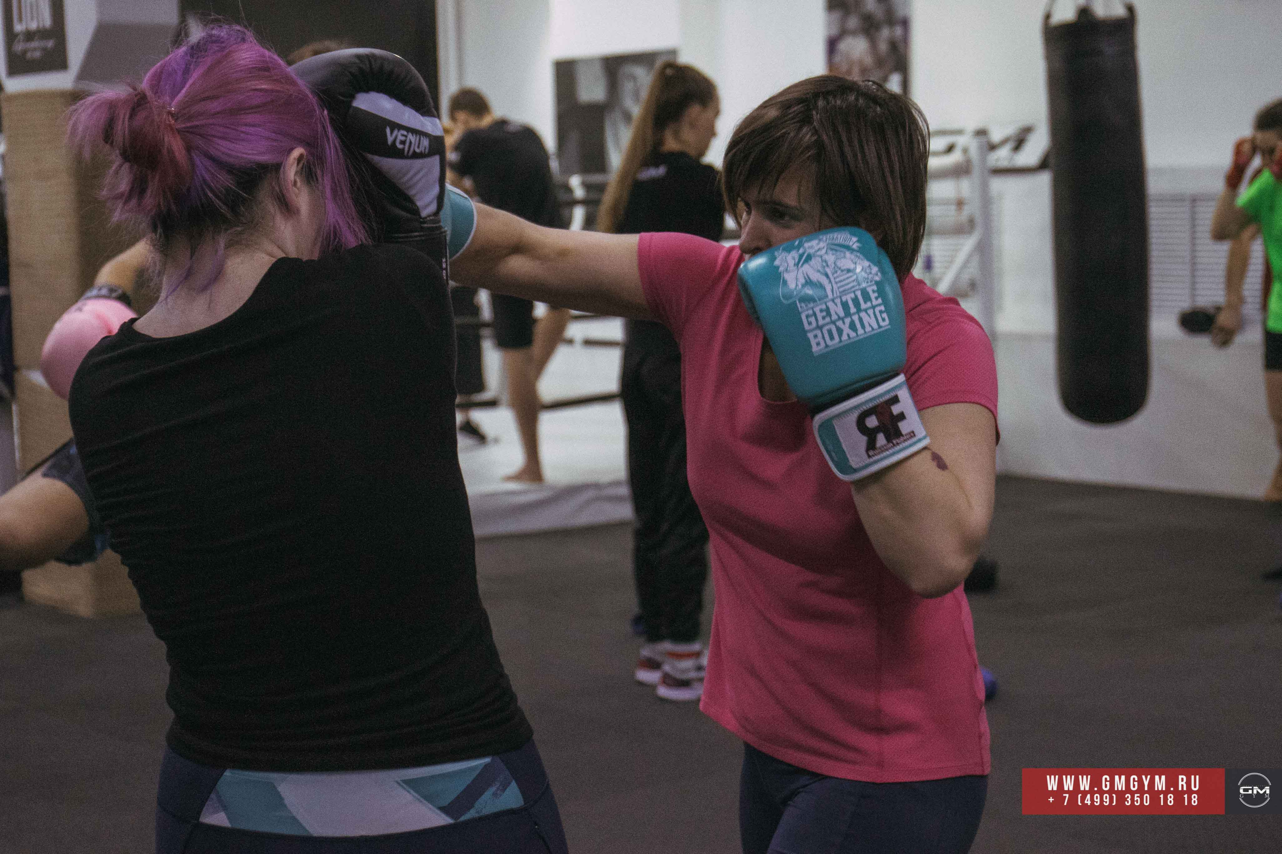 Тайский бокс (Винникова) 88