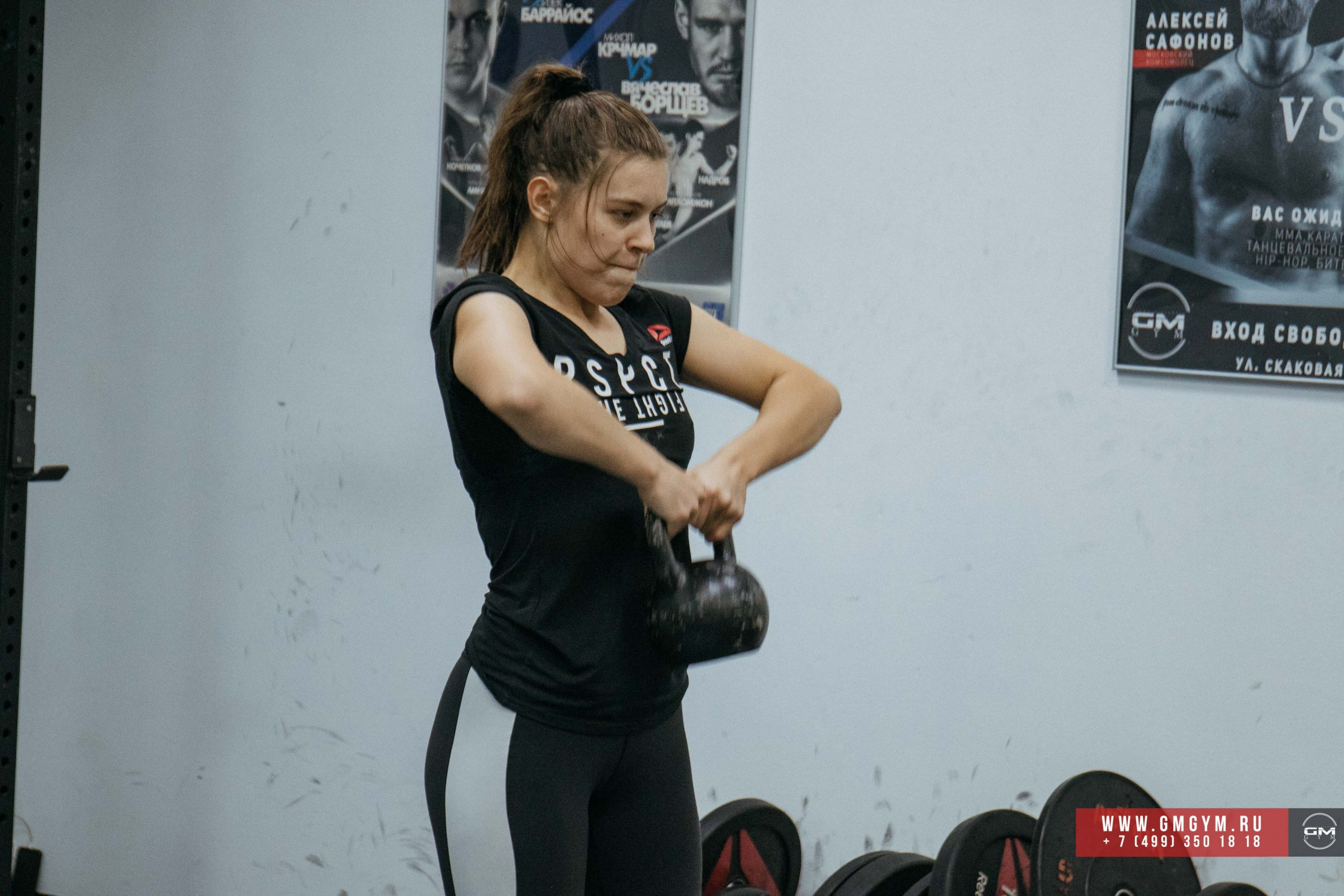 Crossfit Mobility 9
