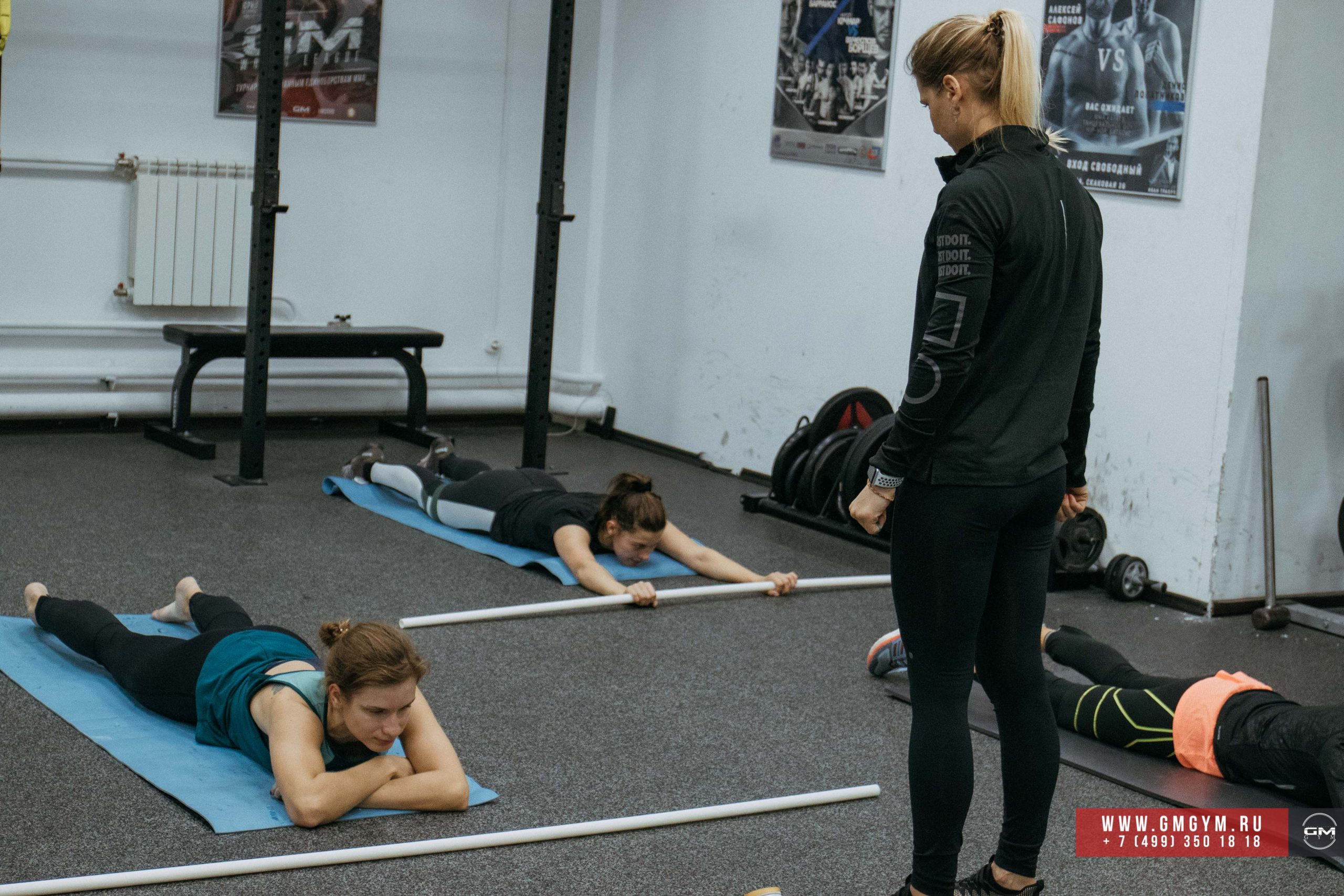 Crossfit Mobility 15