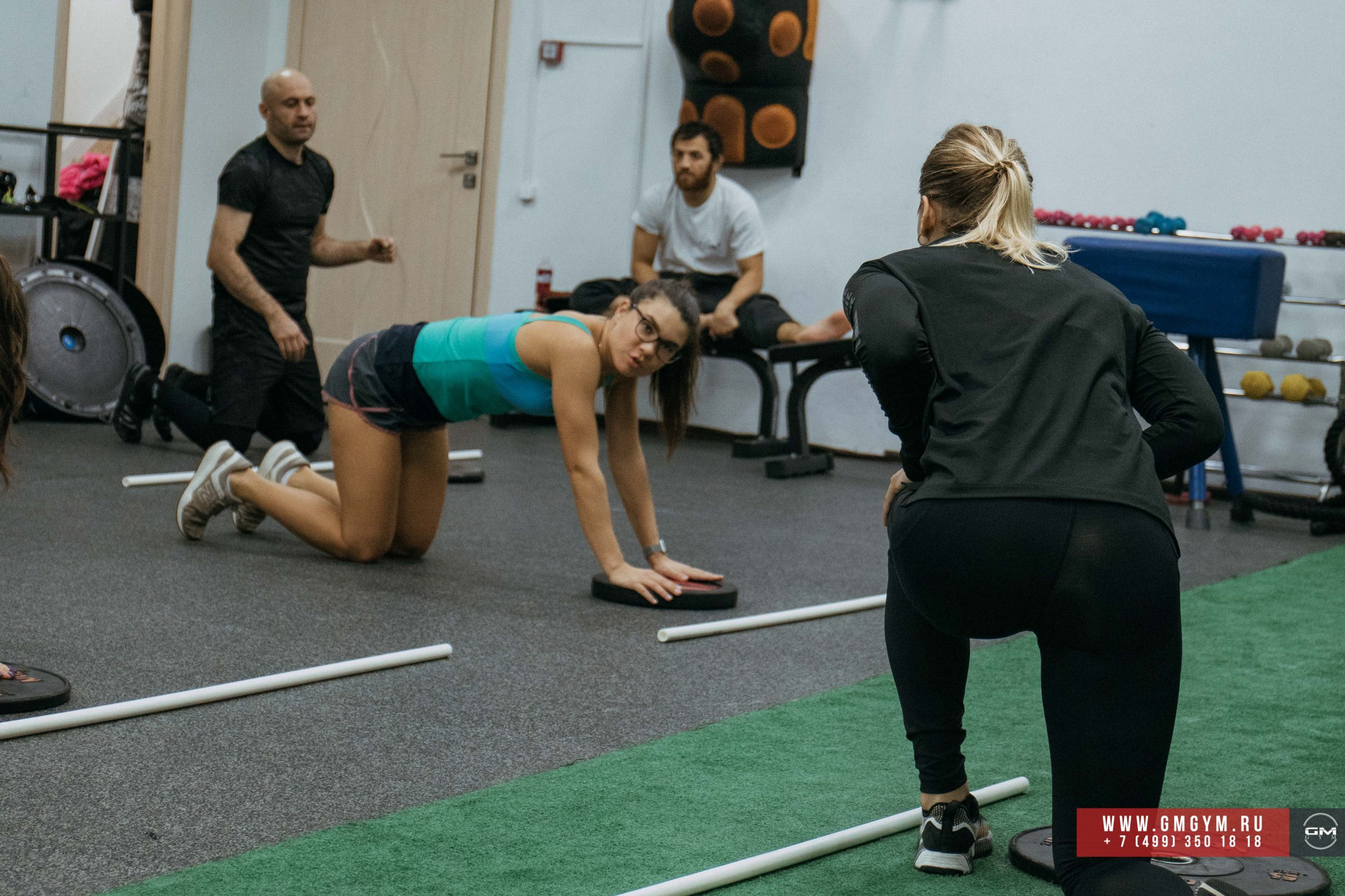 Crossfit Mobility 1