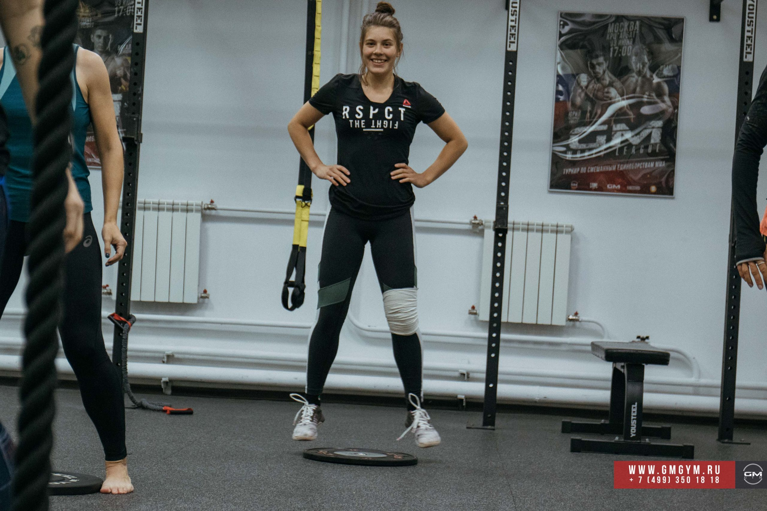 Crossfit Mobility 3