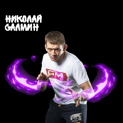 GmGym клуб единоборств на Белорусской в Москве