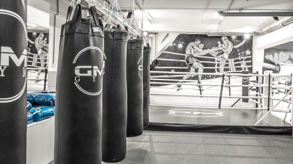 Зал бокс